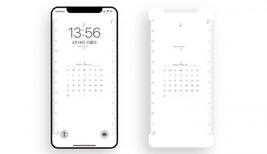 【設計者必見!!】構造設計事務所で話題になったアプリ・商品/2021年7月編